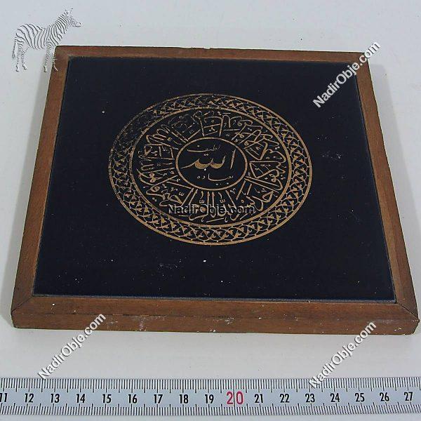 Ayet Yazılı Seramik Levha Seramik-Porselen Objeler Ayet