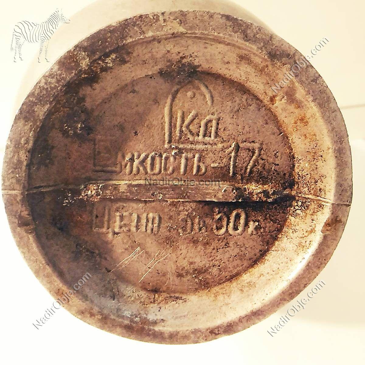 Sovyetler Dönemi İbrik Metal Objeler Aluminyum