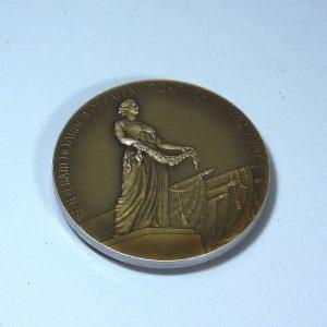 Rus Hatıra Madalya Diğer Objeler Hatıra