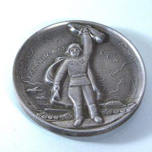 Rusya Hatıra Madalya Diğer Objeler Hatıra