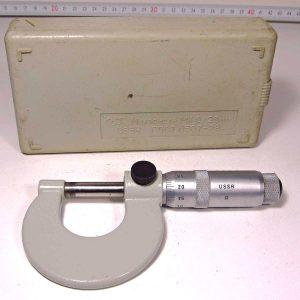 SSCB Dönemi Ölçü Aleti Metal Objeler Mekanik