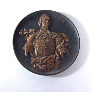 Rus Hatıra Madalya Diğer Objeler Madalya