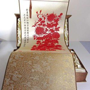 Uzakdoğu Duvar Parşömenleri Deri-Kumaş-Tekstil Çin