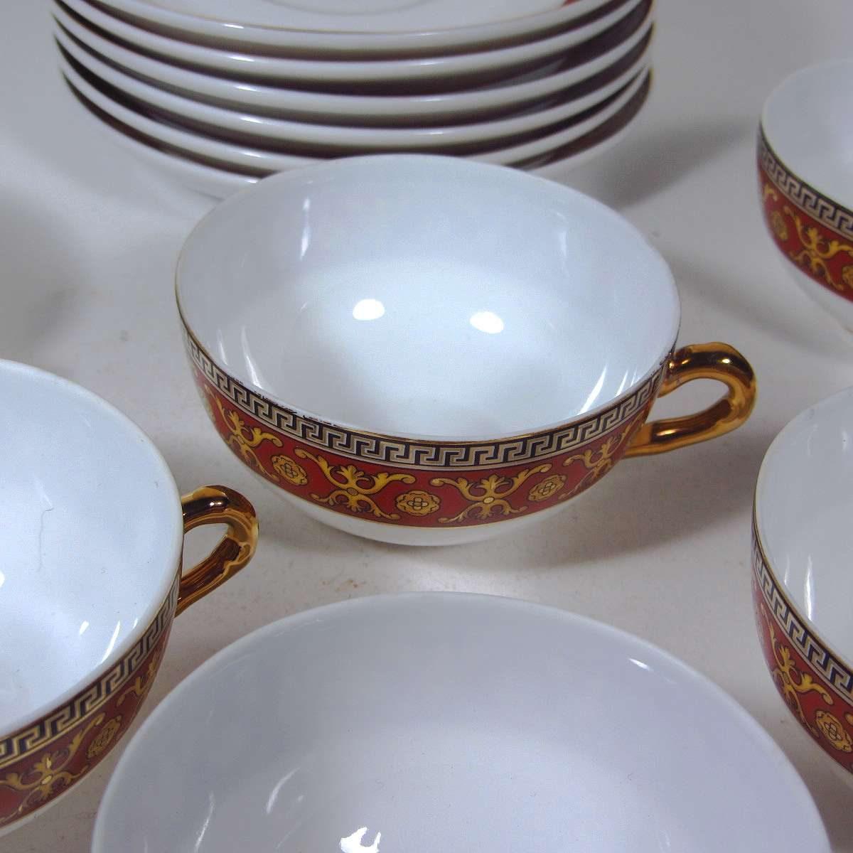 Homeset Kahve Fincanları Seramik-Porselen Objeler Fincan