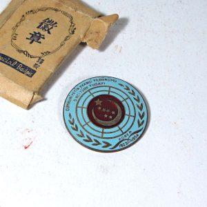 Kore Madalyası Diğer Objeler Kore