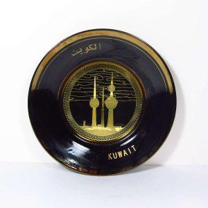 Kuveyt Hatıra Tabak Seramik-Porselen Objeler Hatıra