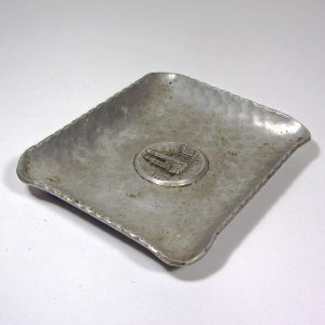 İsviçre Aluminyum Küllük Metal Objeler Aluminyum