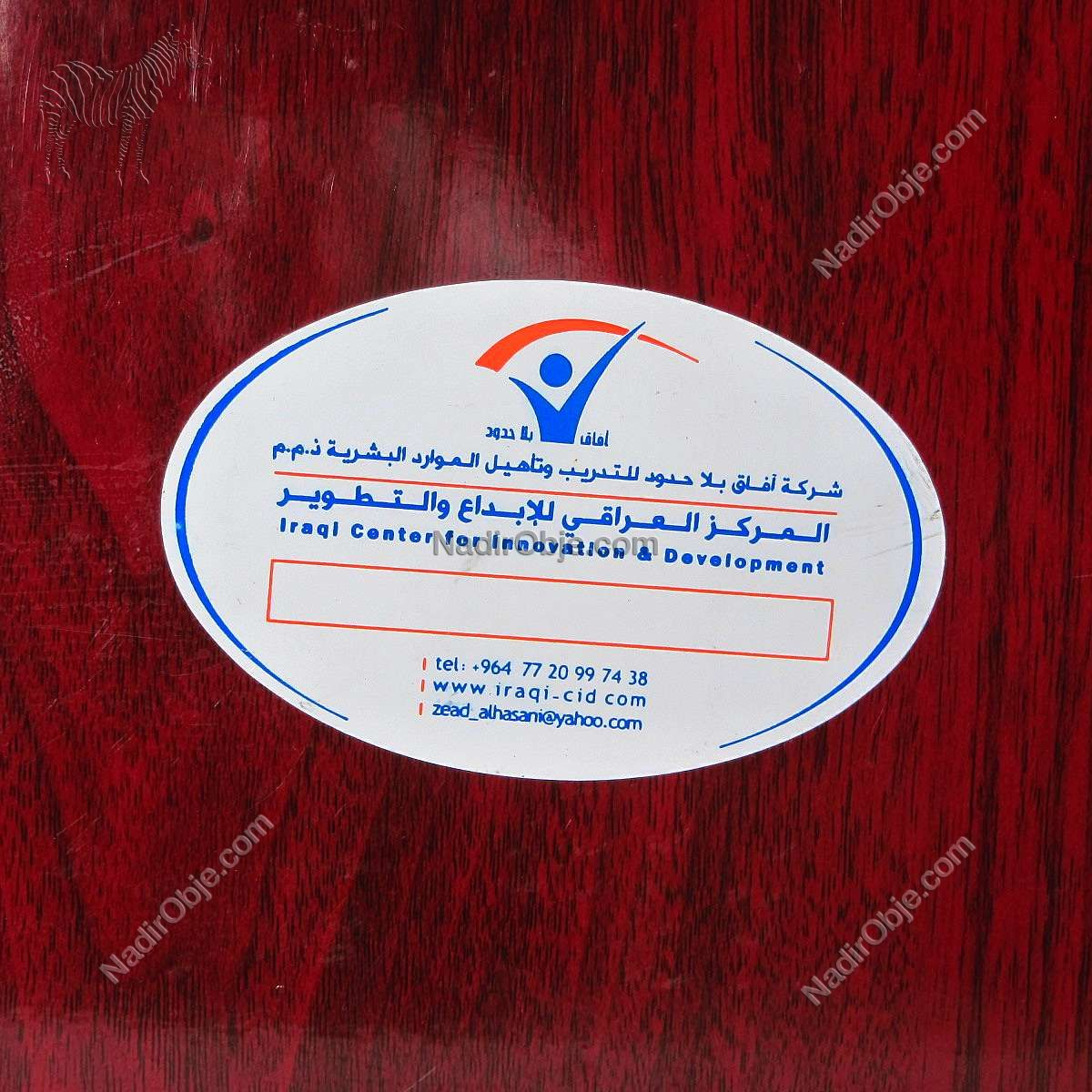 Irak Plaket Ahşap Objeler Arap