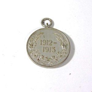 1912-1913 Madalya Diğer Objeler Madalya