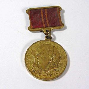 Lenin 100.Yıl Madalya Metal Objeler CCCP
