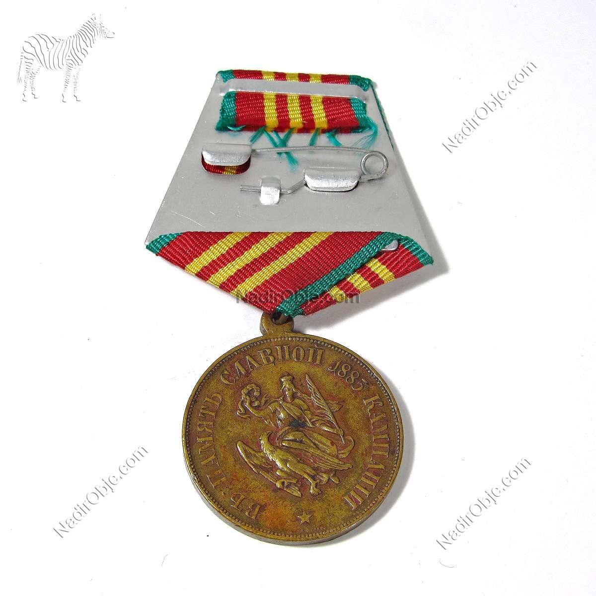 SSCB Madalya Diğer Objeler CCCP