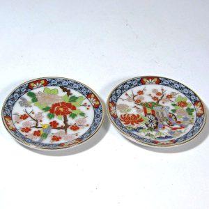 2 Adet Mini Japon Tabağı – N1910 Seramik-Porselen Objeler Japon