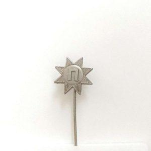 П (Пapa) Sembollü Rozet – N2030 Metal Objeler Lapel Badge
