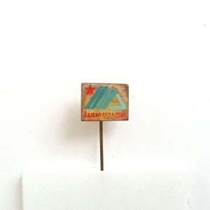 Samac Sarajevo Rozet – N2080 Metal Objeler Lapel Badge