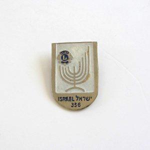 İsrail Lions Rozet Metal Objeler Lapel Badge