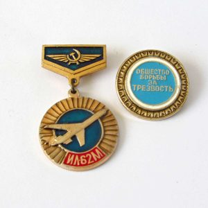 Rus Rozetleri Metal Objeler Lapel Badge