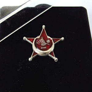 Çanakkale Madalyası (Yeni Yapım) Metal Objeler Ayyıldız