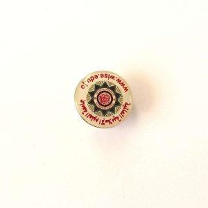 Ürdün Rozeti Metal Objeler Lapel Badge