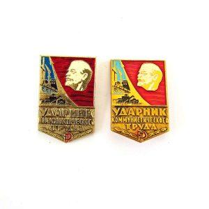2 Farklı Renk Lenin Rozet Metal Objeler Lapel Badge