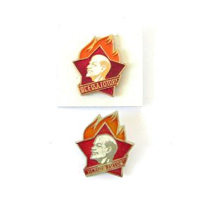 2 Farklı Renk Lenin Rozeti Metal Objeler Lapel Badge