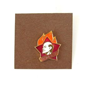 Lenin Rozet Metal Objeler Lapel Badge