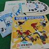 Woody Woodpecker View-Master Film Diğer Objeler 3Boyutlu