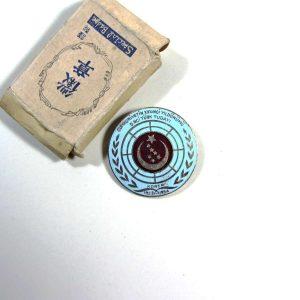 Kore Madalyası (Kutusunda) Diğer Objeler Hatıra